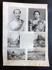 The Graphic 1897 Antique Print. Visit of King of Siam to England. Bangkok Views
